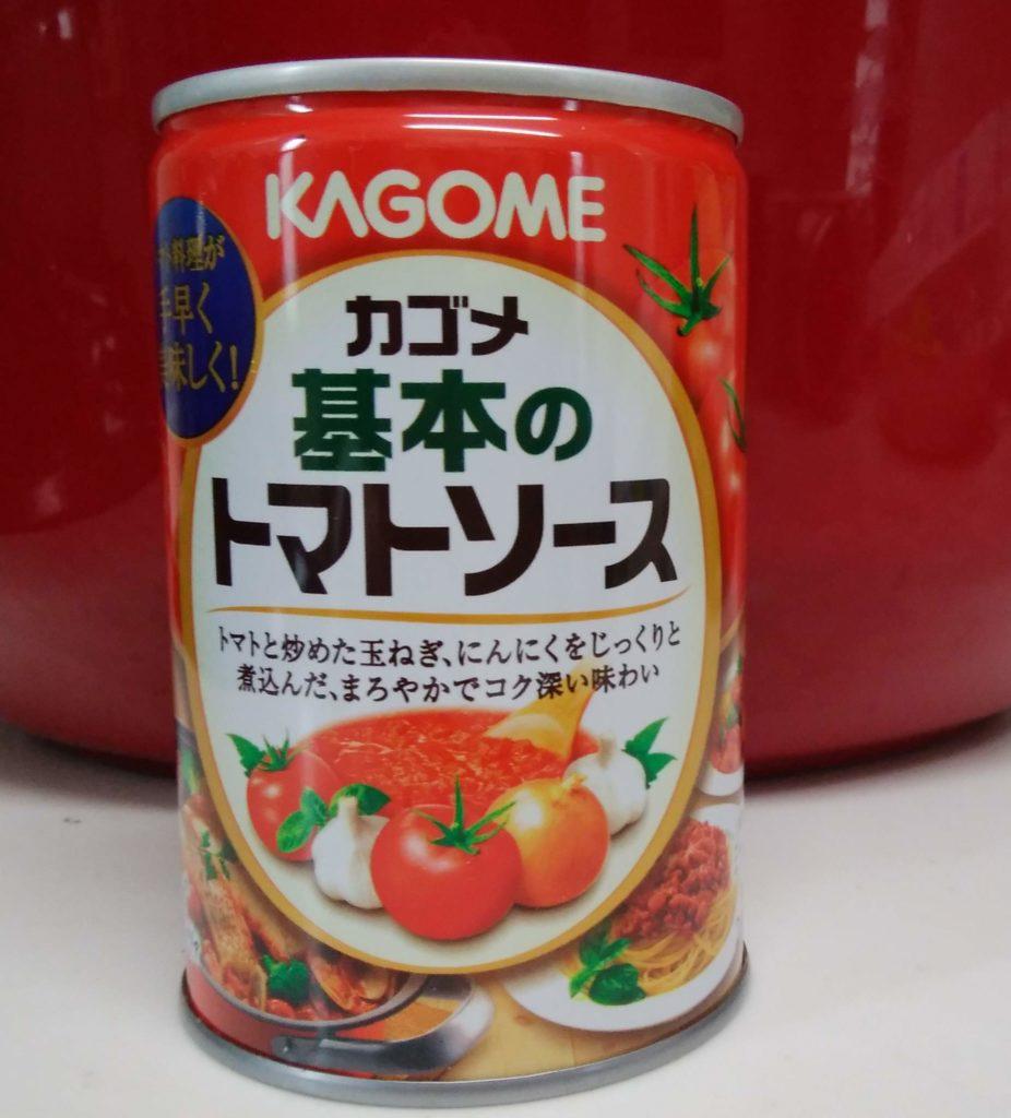 tomato source